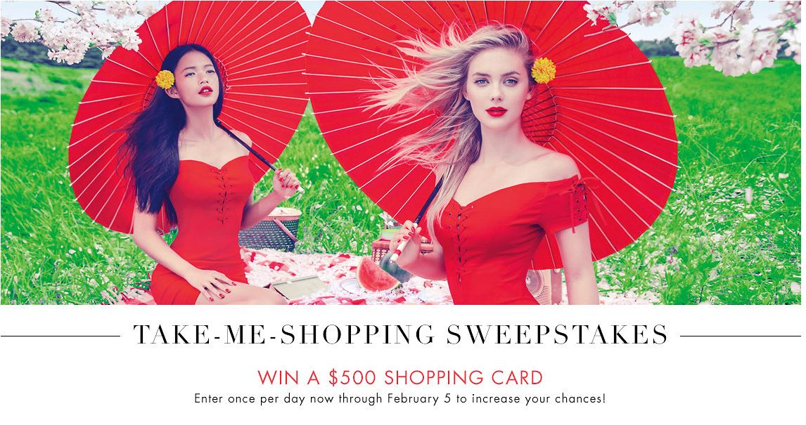 Guess social media sweepstakes 1